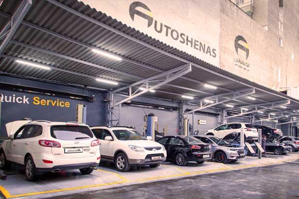 تعمیرگاه خودروهای خارجی